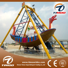 Top selling adult and children love pirate ship rides for amusement park