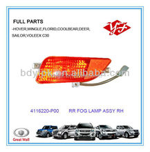 4116220-P00 For Great Wall Wingle3 Rear Bumper Fog Lamp