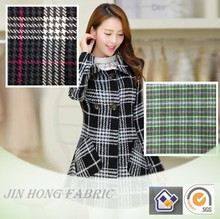 2015-2016 Hot Sale woven grid plaid color wool/polyester/acrylic/nylon blend fabric for fashion clothing