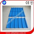 ppgl coberturas metálicas tamanhos baratos material de cobertura