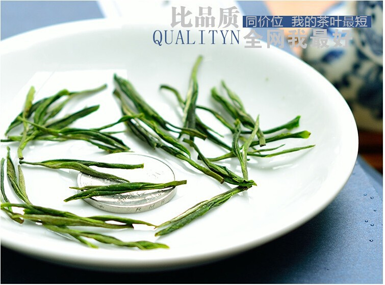 Белый чай Anji 125g ,