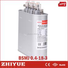 3 phase free sample 0.4Kv 18Kvar mkp shunt ac pulse power film capacitor
