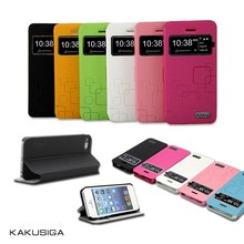KAKU professional flip leather cover case for samsung galaxy y s5360 from phone case manufacture