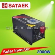 Compehensive protection solar energy system inverter,pure sine wave 2000w inverter