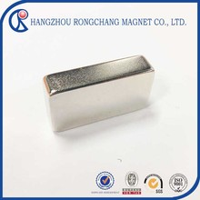 China Wholesale magnet component