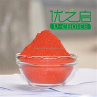 Sodium nitrophenolate/atonik 98%TC