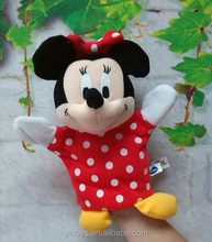 High quality safe toy Minnie plush hand puppet