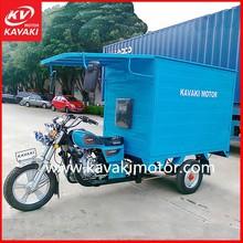 175cc Closed body cargo tricycle bike