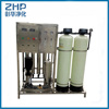 ZHP full automatic 500LPH ro water treatmetn plant drinking water ro plant