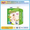 best quality customer baby diapers,disposable diapers