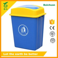 20 Liter Small Plastic Cute Trash Can with Swing Lid for Office