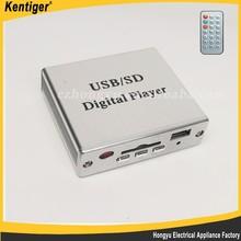 Kentiger hifi Car MP3 player Car Alarm car audio brands