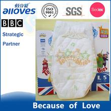 Tkbs-10644 adultos bebé pañales, pañales del bebé pañales diarios, suave recién nacido bebé pañal respirable suave sueño