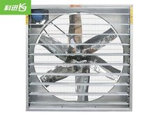 air conditioner outdoor cooling fan/industrial exhaust fan