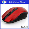 High-Tech Wireless Mouse Optical Mouse Wholesale