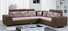 FOSHAN FHX-506# different color hot popular classical rattan sofa