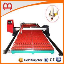 Self-Propelled Gantry cnc sheet metal cutting machine for sale