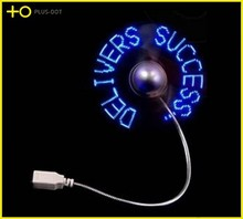 USB LED Light Flexible Fan Cooling with Luminous DIY Program Editable Message