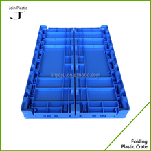 portable motorcycle parts plastic motorcycle boxes with lid,foldable&stacking,collapsible 33L 550*365*210mm