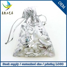 Hot Sale 7X9cm Rose Printed Cheap Promotional Drawstring Silk Organza Wholesale Christmas Gift Bags