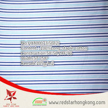 2015 newest stype 100% cotton long stapled blue and cyan stripe fabric