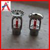 High quality classical fire sprinkler escutcheons plate