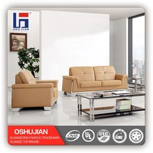 China popular office sofa design SJ535