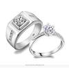 18k silver wedding ring, 925 italian silver ring designs for gift(SWTJU439)