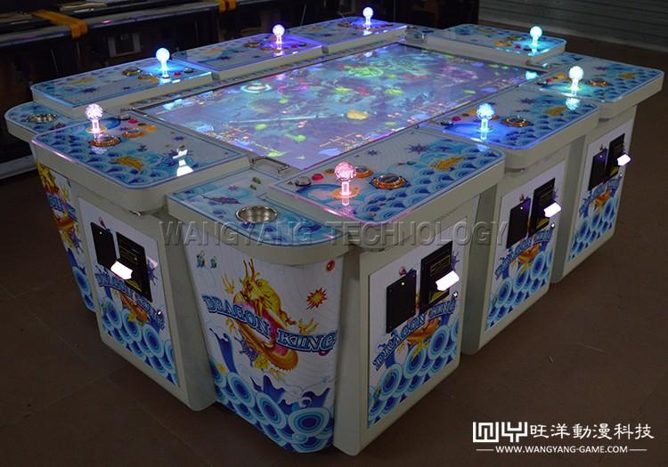 Igs original arcade fishing game machine king of treasures for Fish game machine
