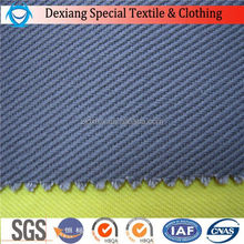 High Quality fabric flame repellent coverall for worker