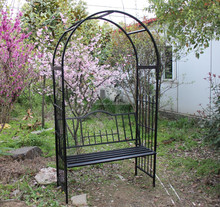 Metal Arch With Bench Outdoor Garden Brown Home Decor Accent
