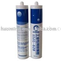 general purpose silicon sealant for induction cooker silicon sealant for electronics