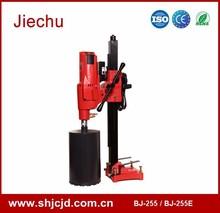 180mm dia 220V Concrete Cutting Machine