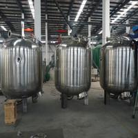 Multi Media Filter/Quartz Sand Filter/Activated Carbon Filter manufacturer