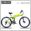 MOTORLIFE/OEM electric powered mountain motor e- bike