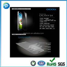 LCD Touch Cell Phone Glass Screen Guard Cover