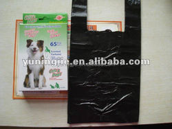 Disposable dog waste bags