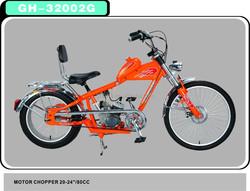 gas motor chopper bike 80cc chopper bike 50cc chopper chopper motor bicycle