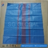 Packing seed recyclable woven polypropylene sack