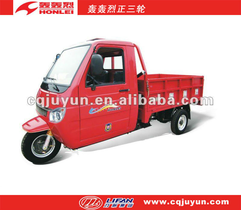2015 Three Wheel Motorcycle/new design Tricycle made in china HL250ZH-B1