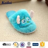 Stylish kids animal lighted slippers