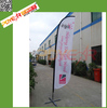 Promotional custom feather flags flying car flag