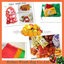 hdpe knitted agriculture fresh vegetable packaging mesh bags