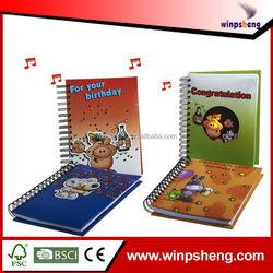 school notebook cover designs