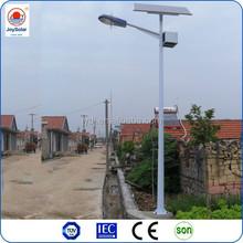 25w solar street light with 80w solar panel/25w led street light/25w dc street light