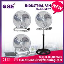 """China por mayor 18 """" grande 3 hojas planta permanente pedestal ventilador industrial"""
