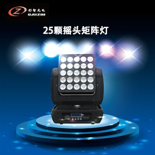 DMX Ultra- Bright 2015 New Product/Hot and Most Popular 25*10W RGBW 4in1 LED Moving Matrix Stage/Disco/Dj light