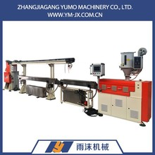 Hot sale plastic filament making machine for 3d printing machine