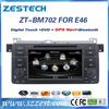 ZESTECH touch screen dvd 2 din car radio for bmw e46/car multimedia for bmw e46 m3