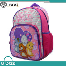 Pink polyester purple piping school girls bag with Cat printing